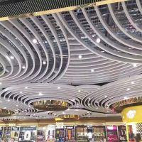 弧形铝方通吊顶天花@购物城造型铝格栅装饰铝天花