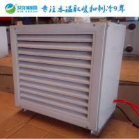 热销艾尔格霖D20型电热暖风机