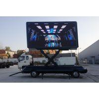 流动广告车一个能移动的广告位欢迎订购