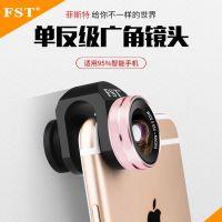 厂家直销 手机广角镜头 外置手机拍照镜头 通用金属夹子 现货