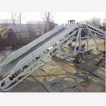 湘西 矿用皮带输送机型号 移动式伸缩皮带运输机批发 X2