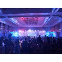 酒店会议演出光祥LED室内显示屏租赁服务 舞台年会会议LED租赁
