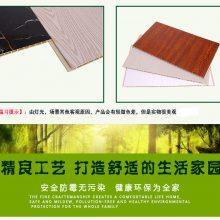 生态木,生态木厂家_欧博润生态木
