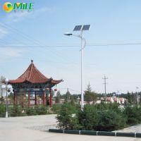 潞城太阳能路灯【LED路灯出厂价】