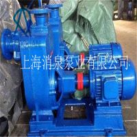 50ZX20-30自吸泵管道泵yabo最新入口普通型_价格便宜