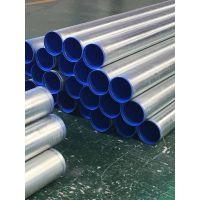 新华粤钢塑复合管给水涂塑复合钢管DN15-DN1200(4分~48寸)