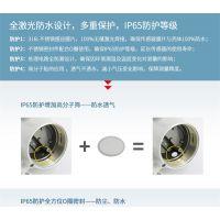 无锡昆仑海岸油压传感器JYB-KO-PAGEG 北京油压传感器生产厂家