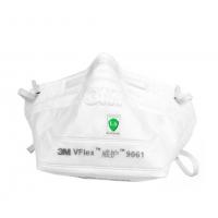 3M 9061/9062 防尘口罩 防雾霾 折叠式 防尘 打磨粉尘 PM2.5 颗粒物防护 9062