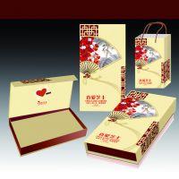 深圳厂家定做高档即食燕窝精装盒设计印刷 蜂蜜礼盒首饰商务礼品盒定制