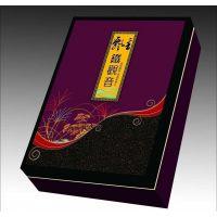 深圳高档虫草包装礼品盒定制 保健品翻盖式礼盒 创意食品包装礼盒设计定制