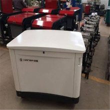汉萨10kw小型汽油发电机 风冷汽油机10kw发电机