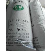 供应小于15纳米二氧化硅--上海汇精