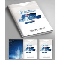 深圳报纸杂志印刷 书籍排版 小说 校刊 期刊设计 企业手册设计