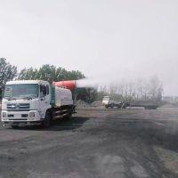 东风D9车型全自动60米降尘环保喷雾装置雾炮机 北华现货供应