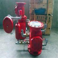 ZSFZ DN200   消防设施中湿式报警阀与干式报警阀的区别?