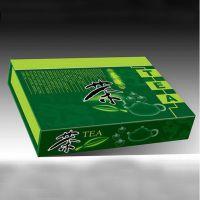 深圳定制化妆品精装盒 天地盖养生礼品盒定制 纸质精装盒定制设计
