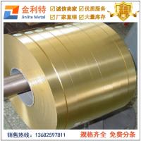 供应半硬H65黄铜带/精密黄铜弹片