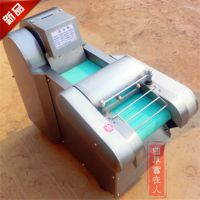 多功能电动切菜机商用小型菜馅机剁菜机