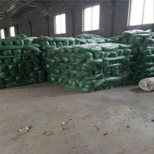 工地盖土网 安平防尘网 料场防尘网安装