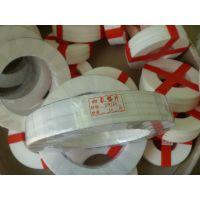 供应填充异型四氟垫 防腐四氟垫片 塑料王四氟垫 价格优惠
