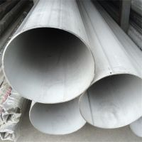 广西工业用316L不锈钢管,船厂用不锈钢流体输送管