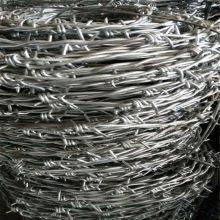 镀锌刺线 刀片刺绳护栏网价格 螺旋式刀片刺绳
