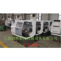 厂方直销批发全新高性能,高品质,高服务数控机床CKNC6150-B