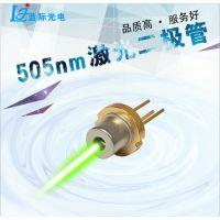 蓝际夏普Sharp 505nm35mw激光管 草坪 圣诞 舞台灯专用高性能耐高温二极管