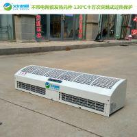 销售RM-1212D 电热贯流式风幕机全金属外壳贯流式风幕机