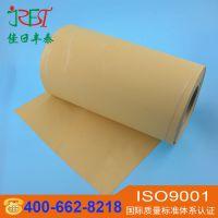 佳日丰泰提供贝格斯导热材料 *** Sil-Pad 900S 矽胶布 价格优势