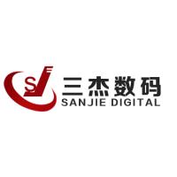 广州市博绘彩印设备有限公司