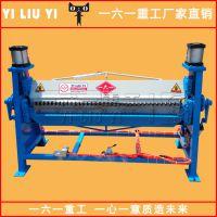 2米普通共板折边机折弯机折方机3米手动折边机折弯机折方机