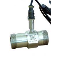 LWGB-15涡轮流量计LWGB-15昆仑工控涡轮流量计价格