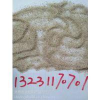 供应沙疗床专用矿物沙 矿物能量沙 沙疗沙灸沙浴沙