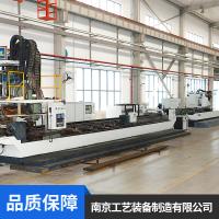 南京艺工牌立式闭环控制工作台按规格定制欢迎选购