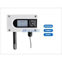 数字温湿度变送器JWSK-5ACC01 无锡昆仑海岸数字温湿度变送器JWSK-5ACC01