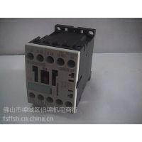 供应:电压继电器 SRTT-110VDC-2H2D-A