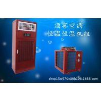 武汉模拟实验室恒温恒湿空调-湖北高温高湿实验室用高温加湿机( 武汉恒温恒湿机)