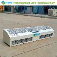 冬季热销艾尔格霖1.2米电热风幕机 电加热空气幕1.2米
