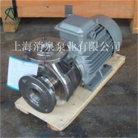 专业厂家批发供应FB型耐腐蚀yabo最新入口 精工细作耐腐蚀泵 信誉保障25FB-16