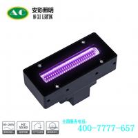 UVLED点光源固化手机摄像头模组