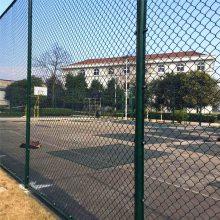 天津篮球场围网 球场围网护栏网 乌鲁木齐勾花护栏