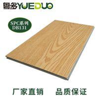 室内锁扣地板 免辅材 简单易装 SPC地板 PVC地板