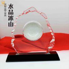 武汉企业20周年礼品,周年庆典纪念品,水晶镶嵌纪念币奖牌定制