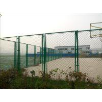 河南网球场围栏网/球场隔离防护网价钱