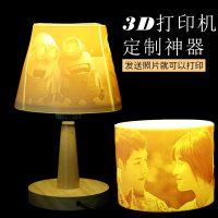 依迪姆3d打印厂家定制创意礼品3d打印台灯浮光雕刻照片灯