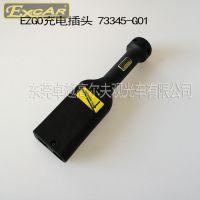 美國品牌觀光車EZGO電動高爾夫球車配件充電插頭73345-G01