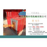 消火栓箱箱体自动化冷弯生产设备奥腾冷弯AT1800
