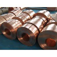 进口c1100-o态 1.0红铜带 环保T2紫铜带现货 高导电半硬铜带1/2H