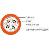 上海特润RS485 LSZH阻燃数据总线线缆